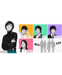 Witch Yoo Hee 4 DVD จบ สกรีนทุกแผ่น (บรรยายไทย)