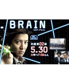 Mr.Brain ดีวีดี บรรยายไทย 4 แผ่นจบ*ทาคูยะ