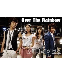 Over The Rainbow ตามล่าท้าฝัน V2D พากษ์ไทย จำนวน 4 แผ่นจบ