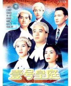 File of Justice/พลิกแฟ้มคำพิพากษา ภาค 1-2-3 ดีวีดี พากย์ไทย 11 แผ่นจบ(อัดจาก TV)ตอนครบถ้วน