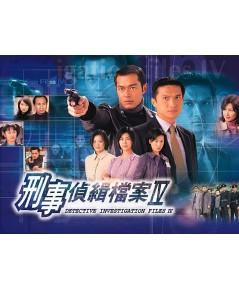 ทีมล่าพระกาฬ (มือปราบคดีดังทางช่อง 3)Detective Investigation Files ดีวีดี พากย์ไทย 6 แผ่นจบ