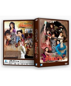 เซียนกระบี่พิชิตมาร ภาค 3/Chinese Paladin 3 ดีวีดี พากย์ไทย 5 แผ่นจบ*โคลน masterเลือกเสียง 2 ภาษา