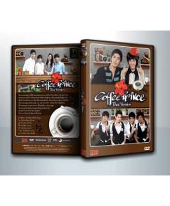 วุ่นรัก เจ้าชายกาแฟ (อินทิพร วีรดนย์) ละครไทย 4 แผ่นจบ
