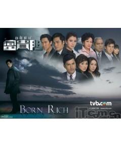 หักเหลี่ยมตระกูลโหด BORN RICH ดีวีดี พากย์ไทย 9 แผ่นจบ