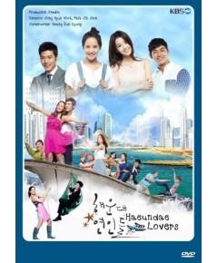 Haeundae Lovers ลูกสาวมาเฟีย ขอเคลียร์หัวใจ DVD (พากย์ไทย) 4 แผ่นจบ