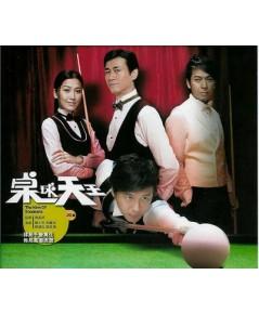 โคตรเซียนสนุ๊กเกอร์ :ราชาสนุ๊กเกอร์ / The King Of Snooker ดีวีดี พากย์ไทย 4 แผ่นจบ*อัดทรู