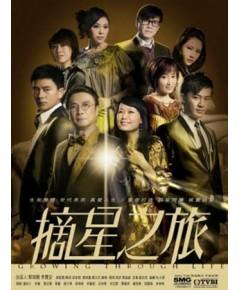 คู่แค้นคู่ทรนง Growing Through Life(2010) DVD พากย์ไทย 6 แผ่นจบอัดทรู*แนะนำ
