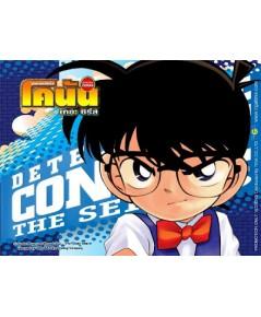 CONAN The series 14 โคนันยอดนักสืบจิ๋ว ปี 14 ดีวีดี พากษ์ไทย 6 แผ่นจบ
