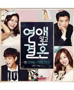 Marriage Without Dating (DVD บรรยายไทย) 4 แผ่นจบ