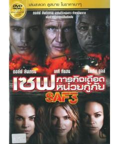 SAF3 เซฟ ภารกิจเดือดหน่วยกู้ภัย DVD พากย์ไทย-บรรยายไทย 5 แผ่นจบ