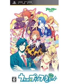 Uta no Prince sama Maji Love ภาค 1 ดีวีดี พากย์ไทย 3 แผ่น(13 ตอน)