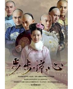 Scarlet Heart (Bu Bu Jing Xin)ฝ่ามิติลิขิตสวรรค์ DVD พากย์ไทย 7 แผ่นจบ