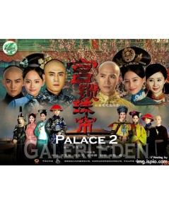 เจาะเวลาตามหาหัวใจ ภาค 2 (Palace 2) DVD พากย์ไทย 7 แผ่นจบ