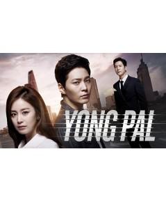 Yong Pal ดีวีดี บรรยายไทย 5 แผ่นจบ