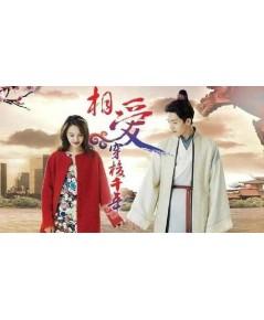 Love Through A Millennium(2015) ลิขิตรักพันปี รักนี้มีเพียงเธอ DVD พากย์ไทย 5 แผ่นจบ