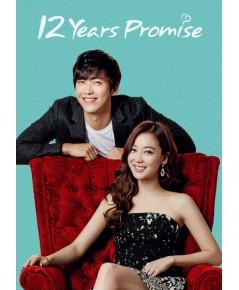 12 years promise นานแค่ไหนก็จะรัก DVD พากย์ไทย 6 แผ่นจบ