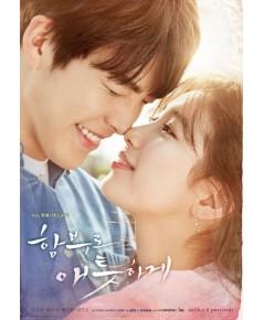 Uncontrollably Fond หยุดหัวใจไว้ลุ้นรัก DVD พากย์ไทย 5 แผ่นจบ