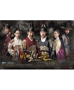 Secret Door บัลลังก์เลือด แห่งวังหลวง DVD พากย์ไทย 6 แผ่นจบ