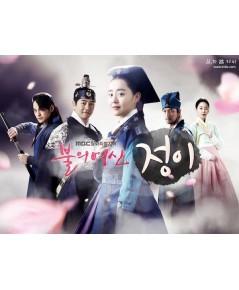Goddess of Fire จองอี ตำนานศิลป์แห่งโชซอน DVD พากย์ไทย 8 แผ่นจบ