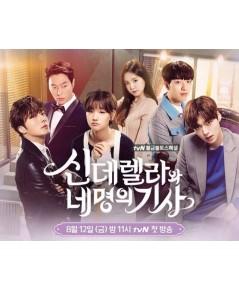 ปิ๊งรักยัยซินเดอเรลล่า(Cinderella and FourKnights) DVD พากย์ไทย+บรรยายไทย 4 แผ่นจบ