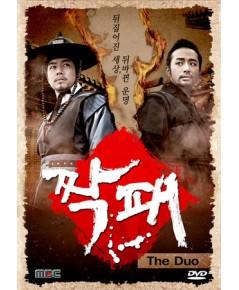 The Duo คู่ฟัดสะบัดแผ่นดิน DVD พากย์ไทย+บรรยายไทย 8 แผ่นจบ