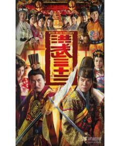 จูตี้ จักรพรรดิ บัลลังก์เลือด DVD พากย์ไทย 4 แผ่นจบ(อัดจากช่อง 3)