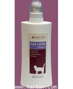 Cat Look โรชั่นทำความสะอาด และบำรุงขน บรรจุ 250 มล.