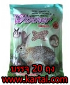อาหารกระต่าย WINNER บรรจุ 10 กิโลกรัม