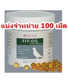 Fit-Oil - vitamin บำรุงสร้างพลังงานสะสม แบ่งจำหน่าย 100 เม็ด
