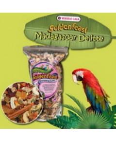 Goldenfest Madagusga Delite อาหารเสริมเลิศรส บรรจุ 750 กรัม