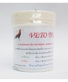VETO TRICOX วีโต ไทค็อก ชนิดผง รักษาโรคแคงเกอร์ คอดอก ฝ้าขาว ตุ่มเนื้องอกในช่องคอ บรรจุ 60 กรัม