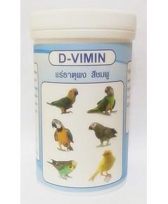 BELVIMIN แร่ธาตุ ผสมวิตามิน ผงชมพู บรรจุ 500 กรัม