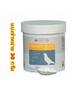 TRICO PLUS ยาฆ่าเชื้อ ป้องกันและรักษาโรค แคงเกอร์ หรือ โรคคอดอก แบ้งจำหน่าย 30 กรัม