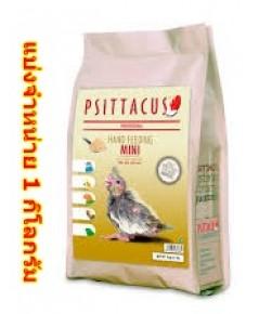 Psittacus Mini Hand Feeding อาหารลูกป้อน กลิ่นหอมมาก สูตรสำหรับลูกนกทั่วไป แบ่งจำหน่าย 1 KG.