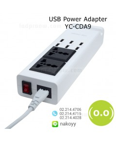 ที่ชาร์จไฟมือถือ YC-CDA9 Multi-functional USB Power Adapter 6 USB Ports 2 Sockets with US Plug - Whi
