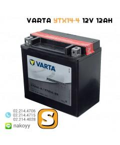 แบตเตอรี่มอเตอร์ไซต์ FB YTX14-4 12V 12Ah Yuasa YTX14-BS motorcycle battery