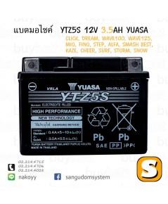 แบตเตอรี่มอเตอร์ไซต์ YUASA YTZ5S 12V 3.5Ah motorcycle battery