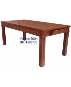 โต๊ะไม้สักสไตล์ยุโรป01