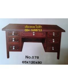 โต๊ะทำงานไม้สักP14