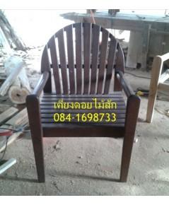 เก้าอี้ไม้สัก12
