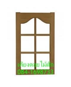บานหน้าต่างไม้สัก01