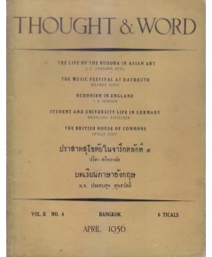 thought  world vol.4 no.4 1956