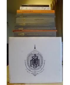 หนังสือที่ระลึกในงานพระราชพิธีพระราชทานเพลิงพระศพ สมเด็จพระสังฆราช  ( 9 เล่ม )