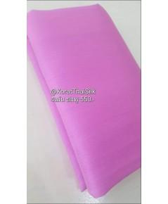 ผ้าไหม4เส้น สีชมพู