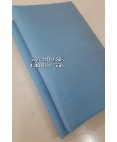 ผ้าไหม4เส้น สีฟ้า2