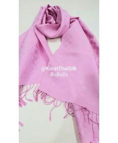 ผ้าพันคอไหมแท้ สีชมพ