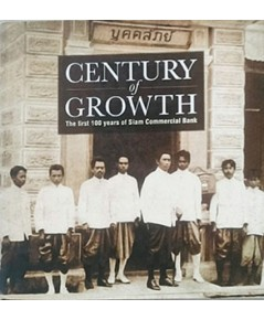 CENTURY of GROWTH  The first 100 years of Siam Commercial Bank