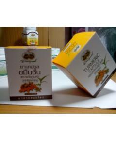 ยาแคปซูลขมิ้นชัน อภัยภูเบศร์(บรรจุกล่อง 60 แคปซูล)