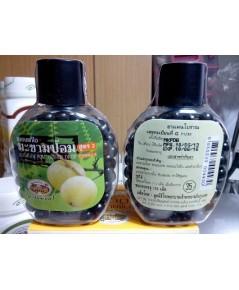 ยาอมแก้ไข มะขามป้อม (สูตร 2)