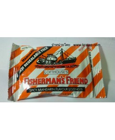 ยาอมบรรเทาอาการระคายคอ  Fiserman\'man\'s Friend (Spicy Mandarin)